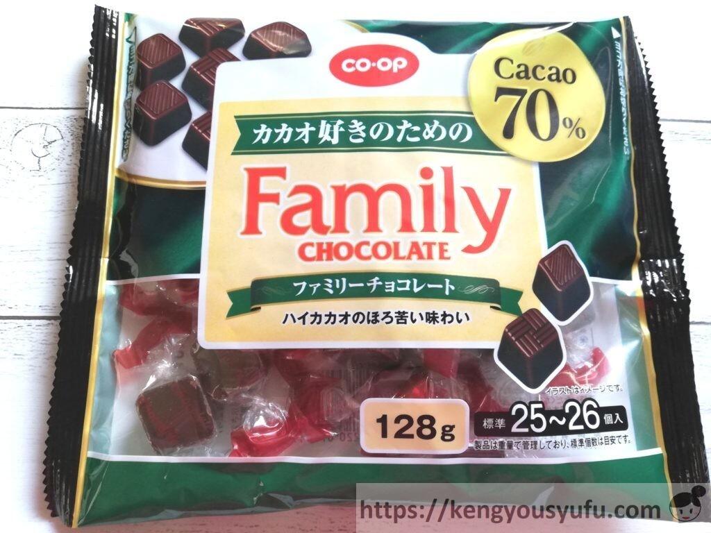 食材宅配コープデリ「カカオ好きのためのファミリーチョコレート」パッケージ画像