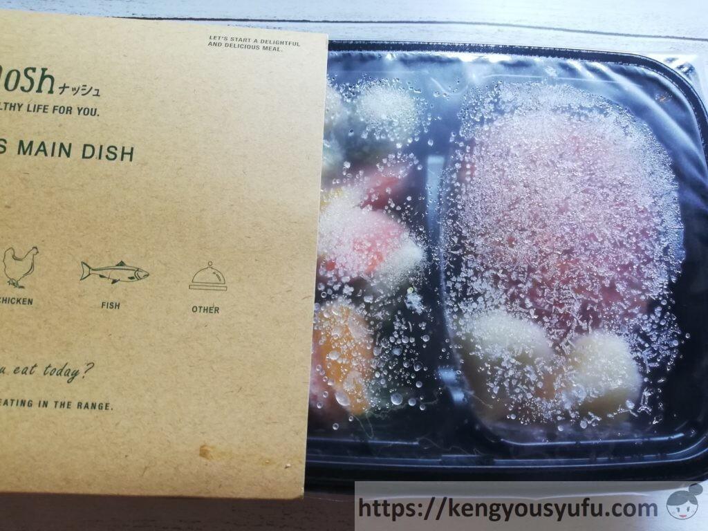 冷凍弁当宅配サービス「ナッシュ」で購入した「チリハンバーグステーキ」解凍前の画像