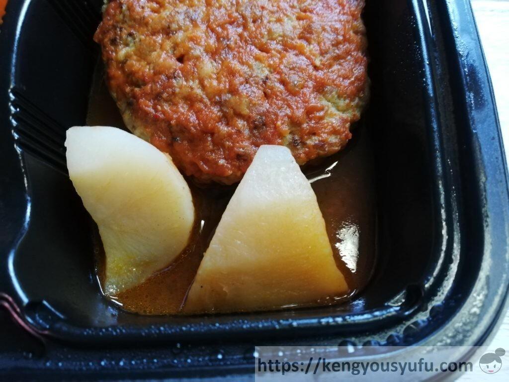 冷凍弁当宅配サービス「ナッシュ」で購入した「チリハンバーグステーキ」じゃがいも