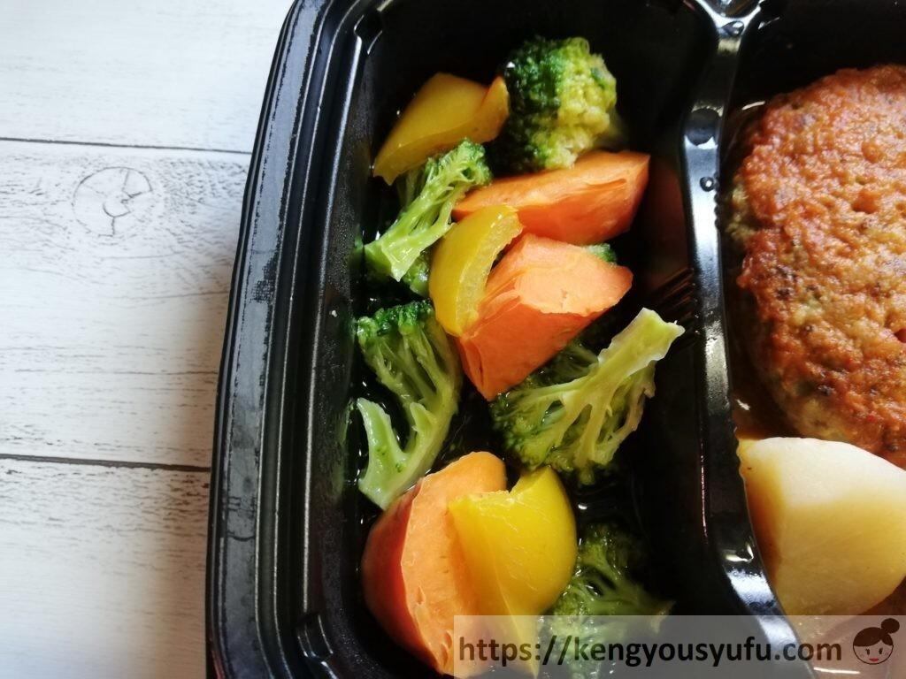 冷凍弁当宅配サービス「ナッシュ」で購入した「チリハンバーグステーキ」彩り野菜のロースト