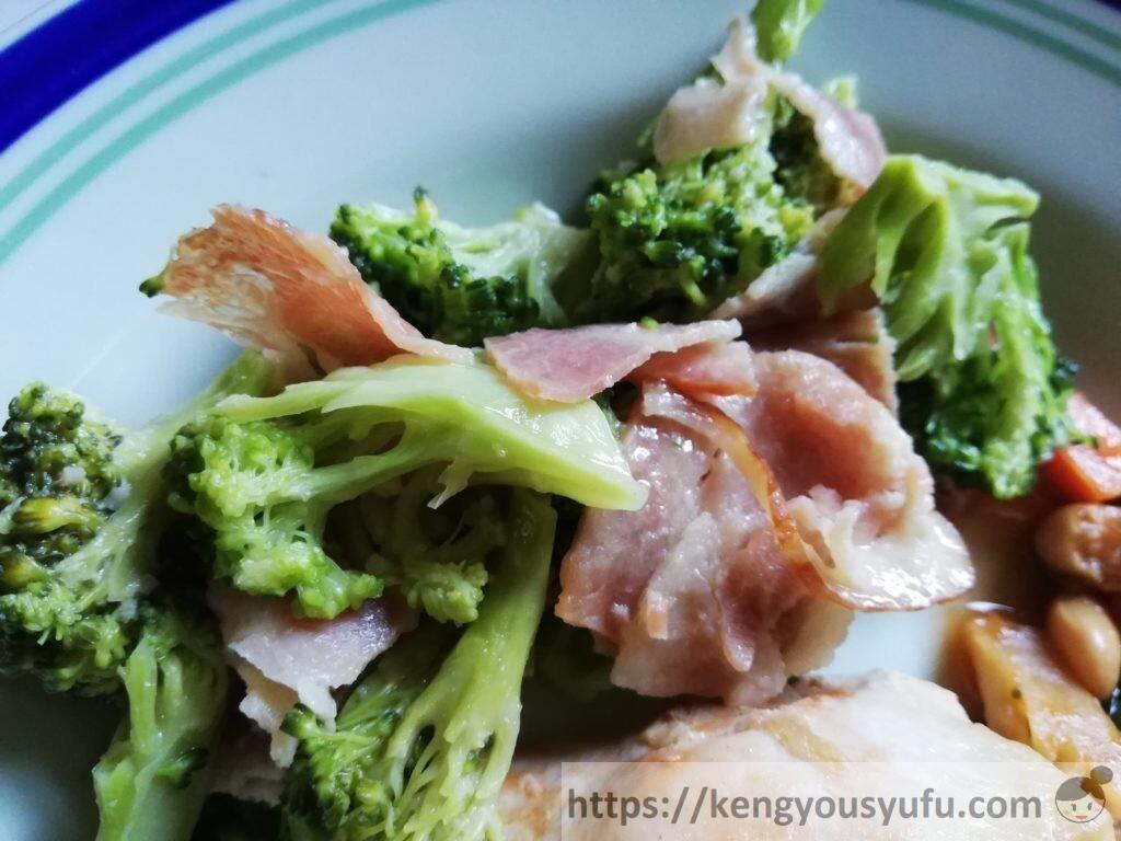 冷凍お惣菜宅配ナッシュ「バーベキューチキン」ブロッコリーのガーリックマヨ和え