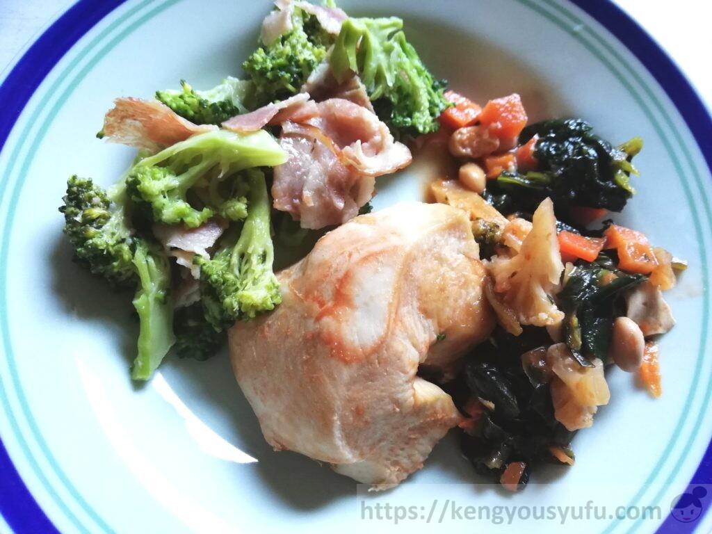 冷凍お惣菜宅配ナッシュ「バーベキューチキン」お皿に盛り付けt後の画像