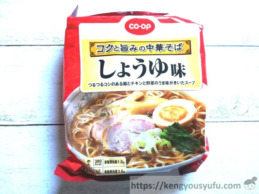 食材宅配コープデリで購入したインスタントラーメン「コクと極みの中華そば」パッケージ画像