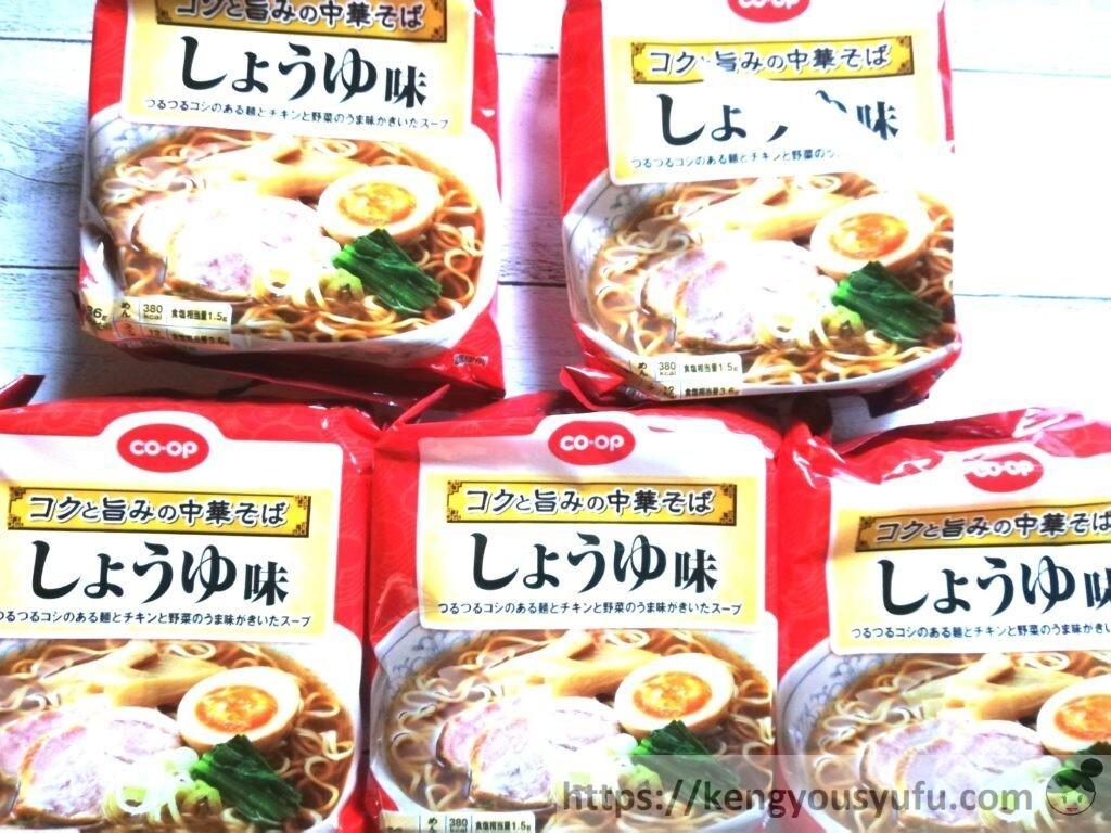 食材宅配コープデリで購入したインスタントラーメン「コクと極みの中華そば」全部で5食入り