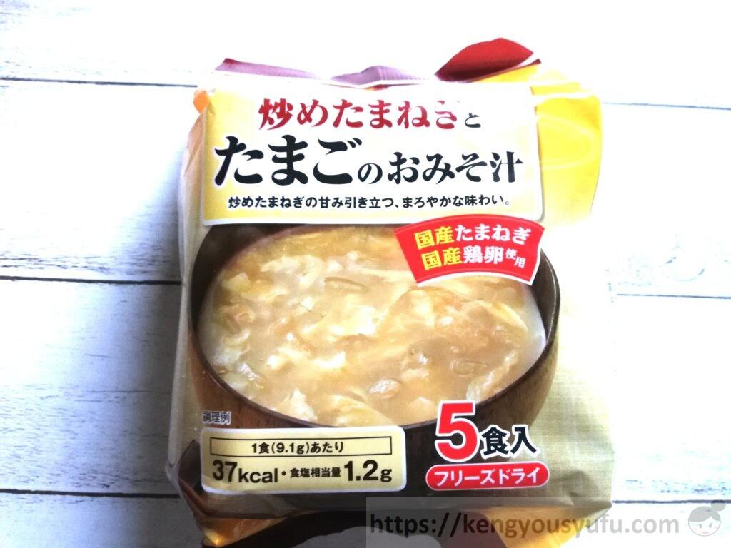 食材宅配コープデリで購入した「炒めたまねぎとたまごのお味噌汁」パッケージ画像