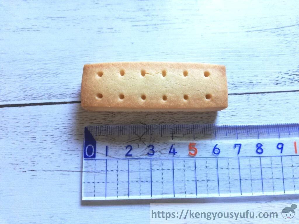食材宅配コープデリで購入した「風味豊かな発酵バターのショートブレッド」直径を計ってみた