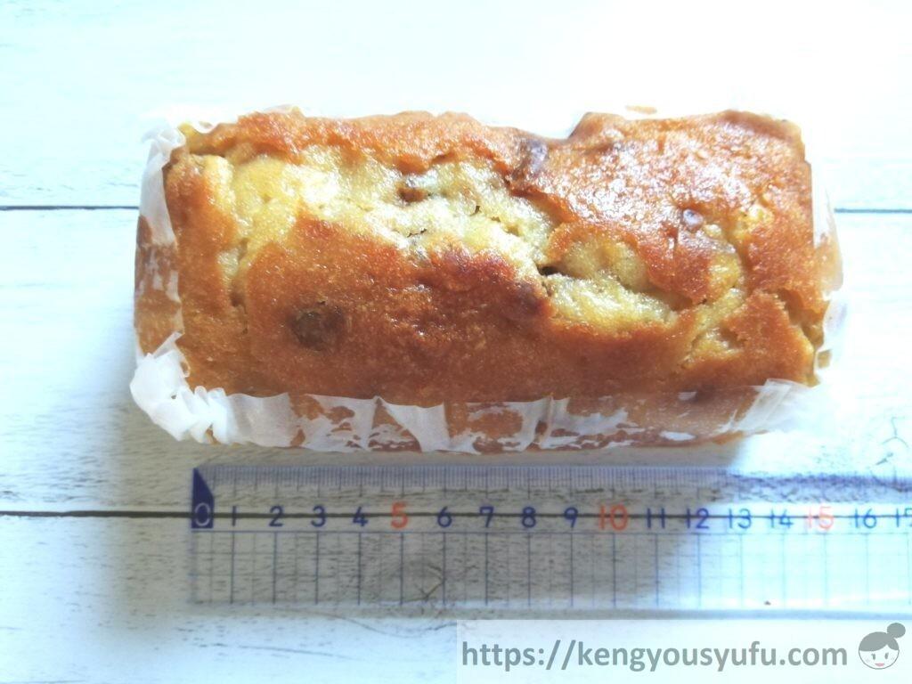 食材宅配コープデリで購入した「くるみを贅沢に使ったパウンドケーキ」直径を計ってみた
