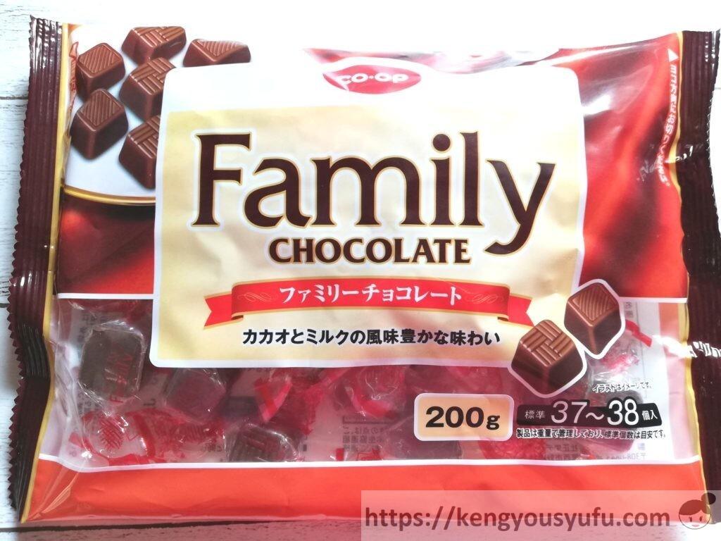 食材宅配コープデリで購入した「ファミリーチョコレート」パッケージ画像