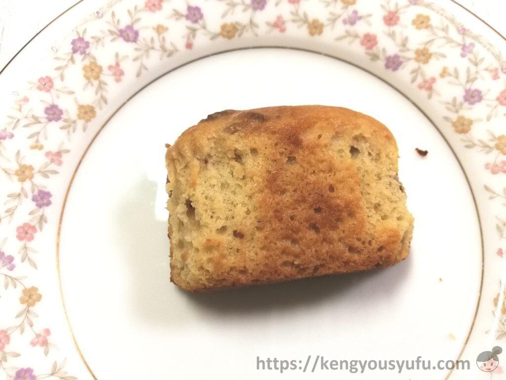 食材宅配コープデリで購入した「くるみを贅沢に使ったパウンドケーキ」焼いてみた