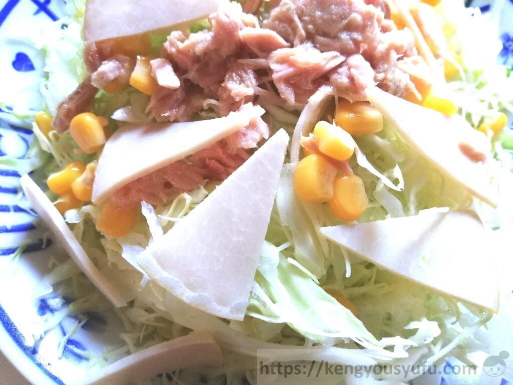 食材宅配コープデリで購入した「ハム」サラダに散らしてみました