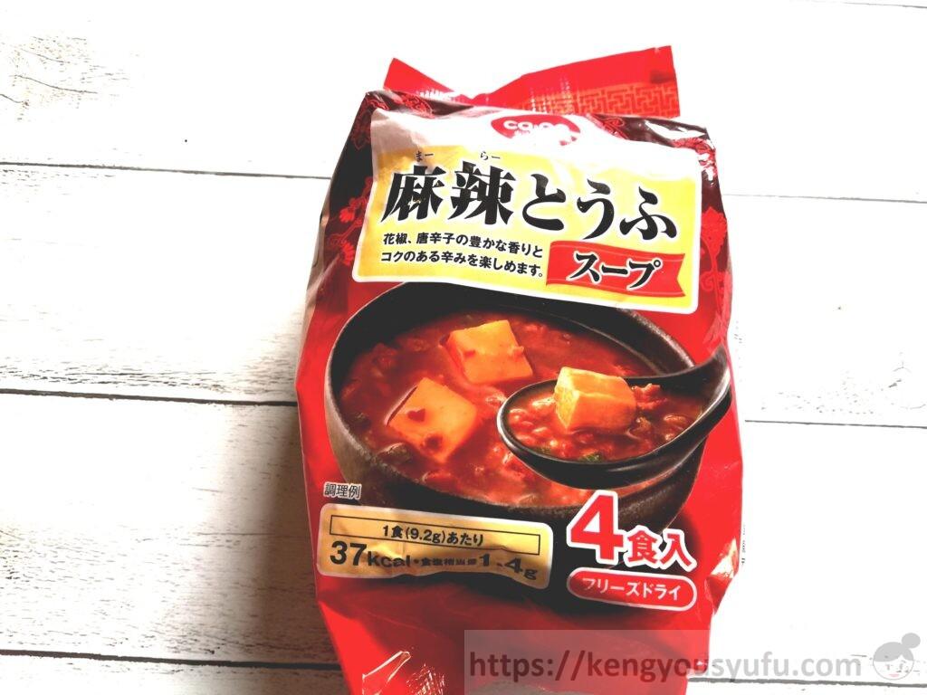 食材宅配コープデリ「麻辣とうふ」パッケージ画像