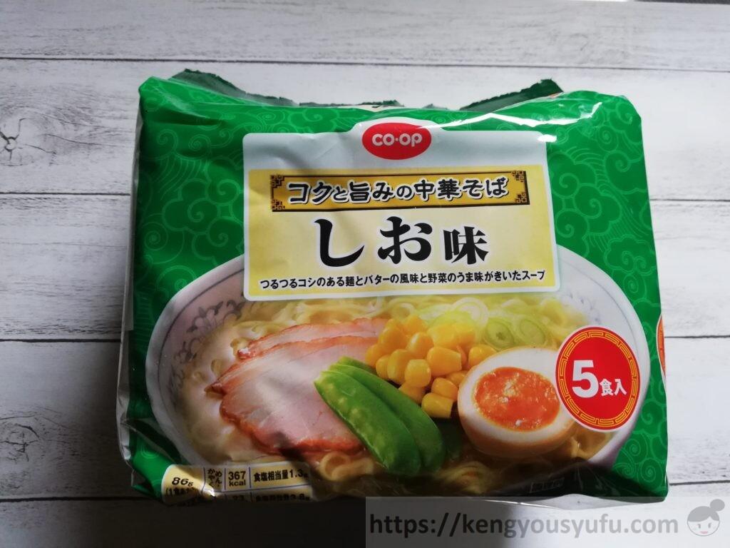 食材宅配コープデリ「コクと旨味の中華そばしお味」パッケージ画像