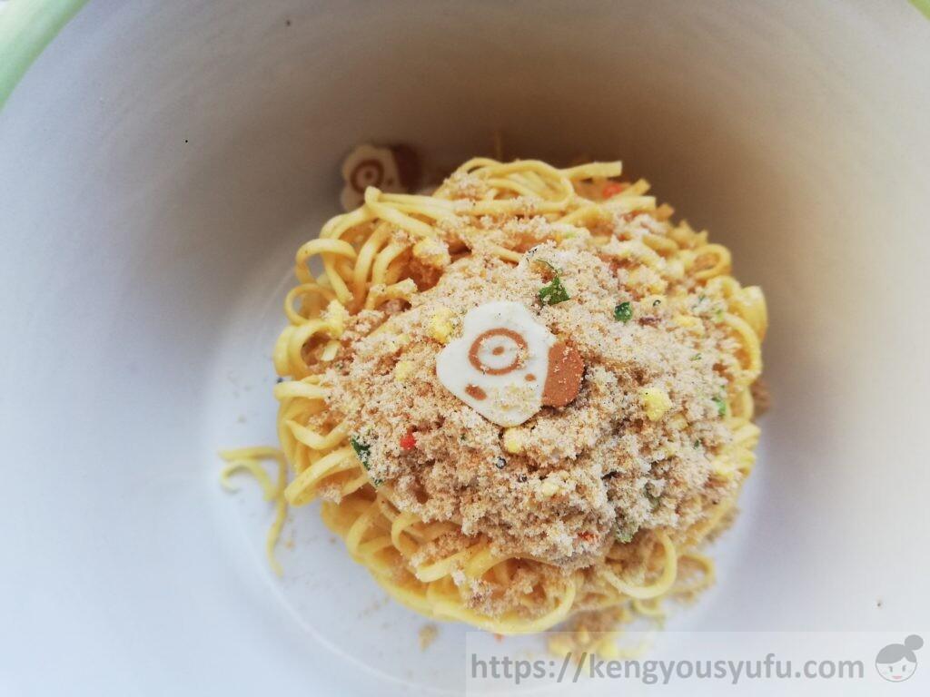 食材宅配コープデリ「ミニニードルミニ」スープの素を入れた画像