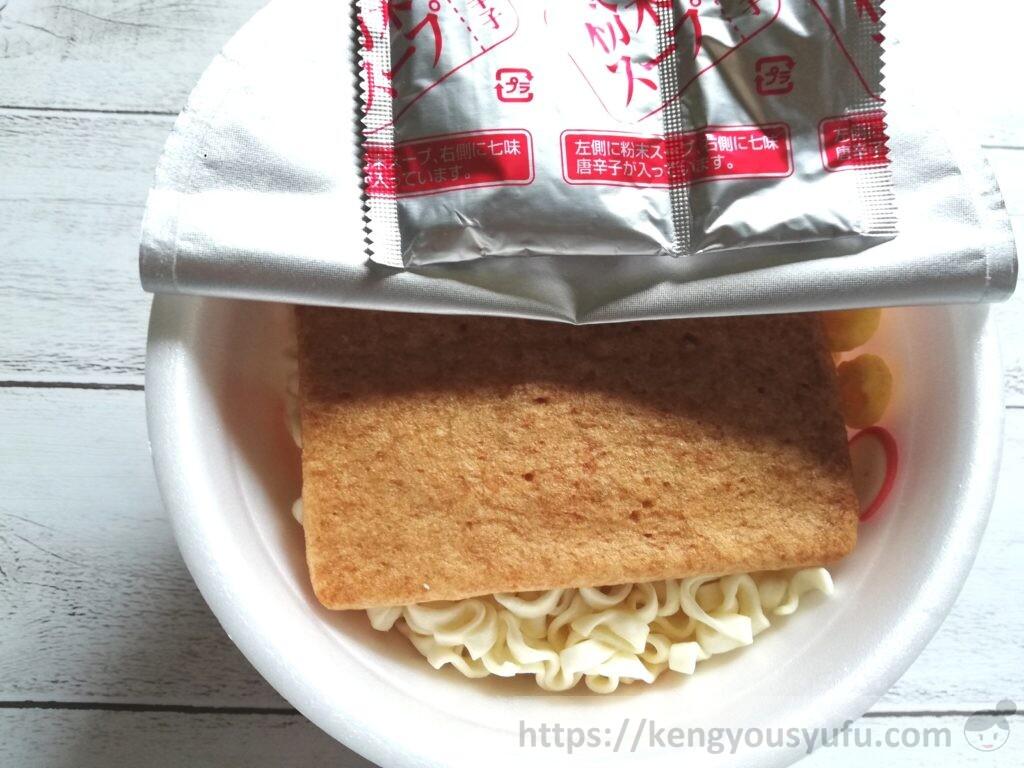食材宅配コープデリ「関西風きつねうどん」お湯を入れる前の画像