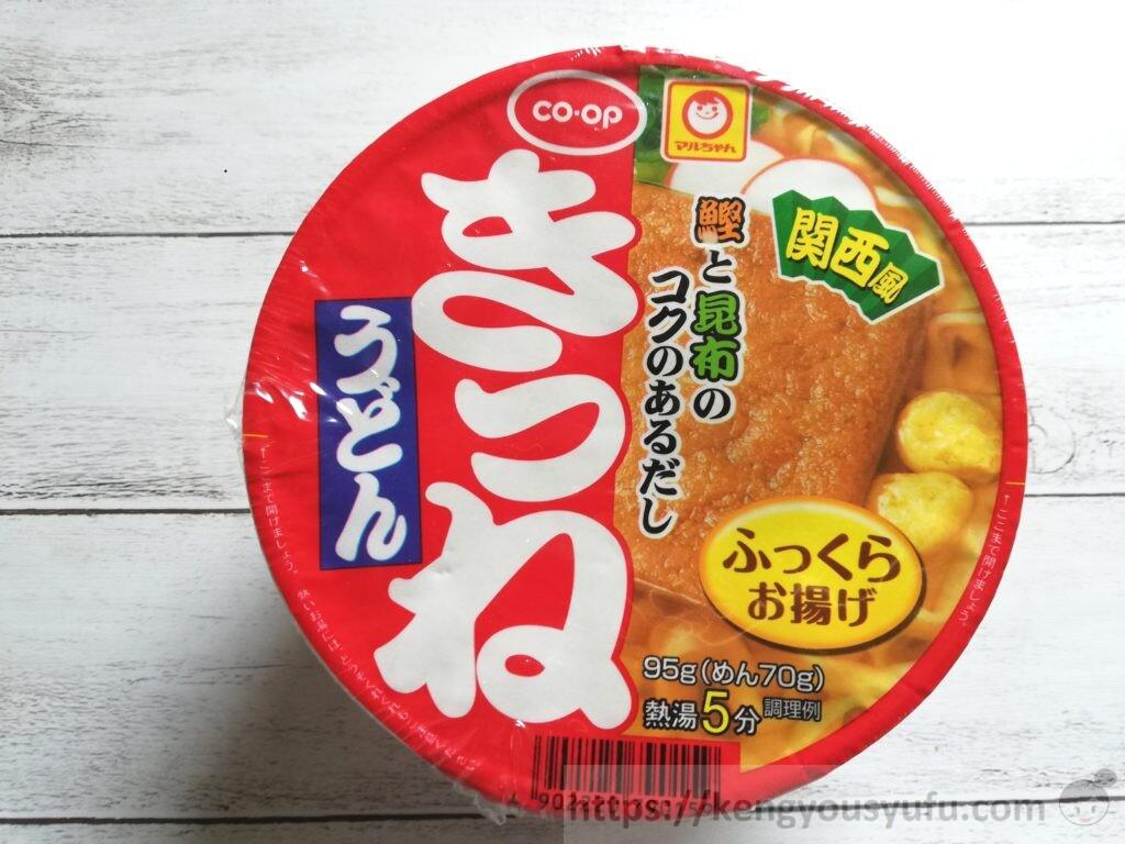食材宅配コープデリ「関西風きつねうどん」パッケージ画像