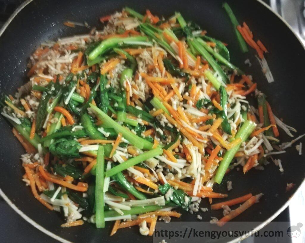 【Kit Oisix】そぼろと野菜のビビンバ しんなりしたら完成