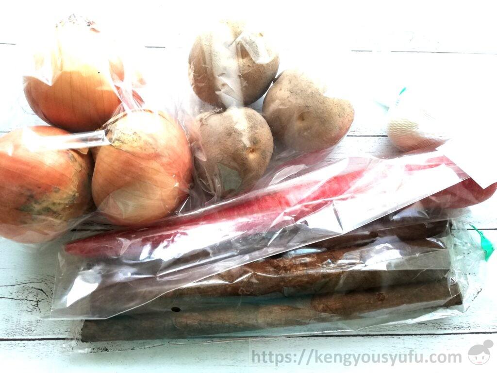 食材宅配コープデリで購入した「有機野菜セット」中身を全部出してみた
