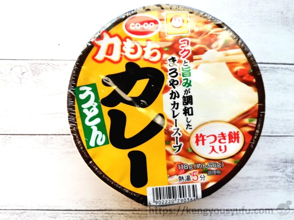 食材宅配コープデリで購入した「マルちゃん力もちカレーうどん(杵つき餅入り)」パッケージ画像