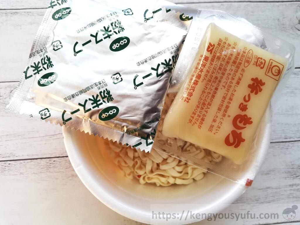 食材宅配コープデリで購入した「マルちゃん力もちカレーうどん(杵つき餅入り)」中身の画像