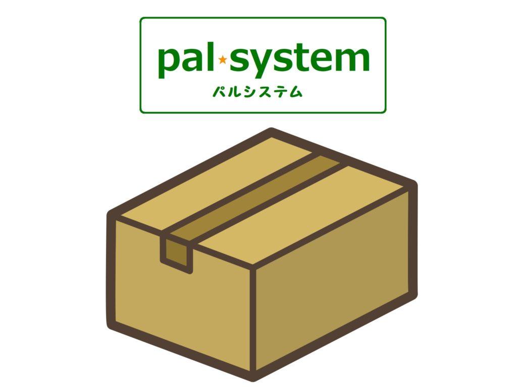 食材宅配パルシステムの梱包方法