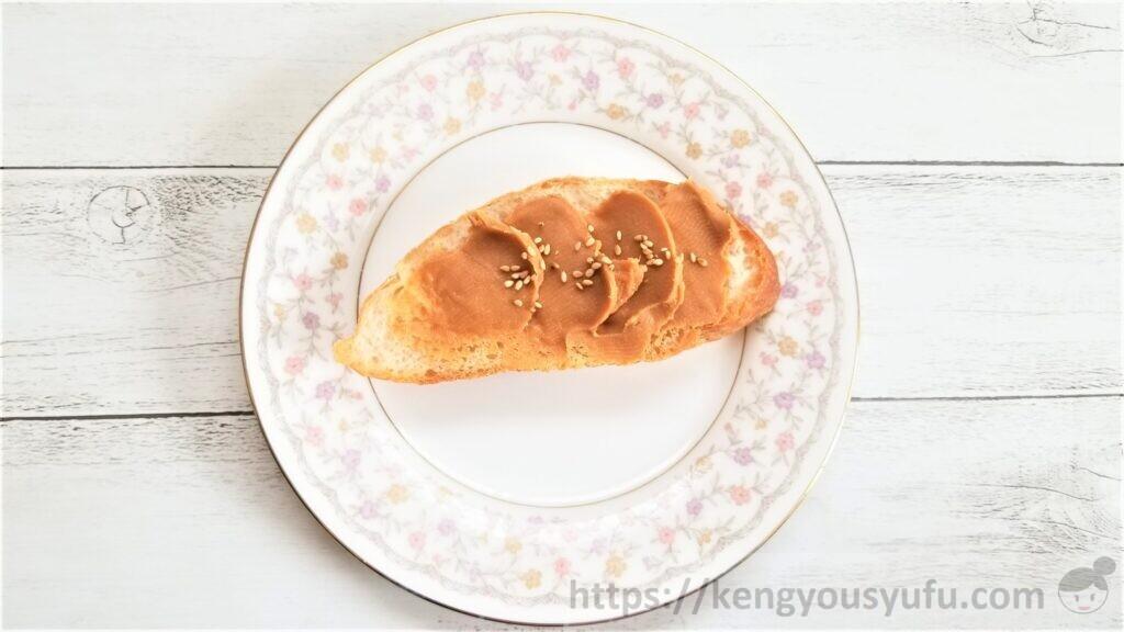 食材宅配コープデリで購入した「きな粉クリーム」たっぷりフランスパンに塗ってみた