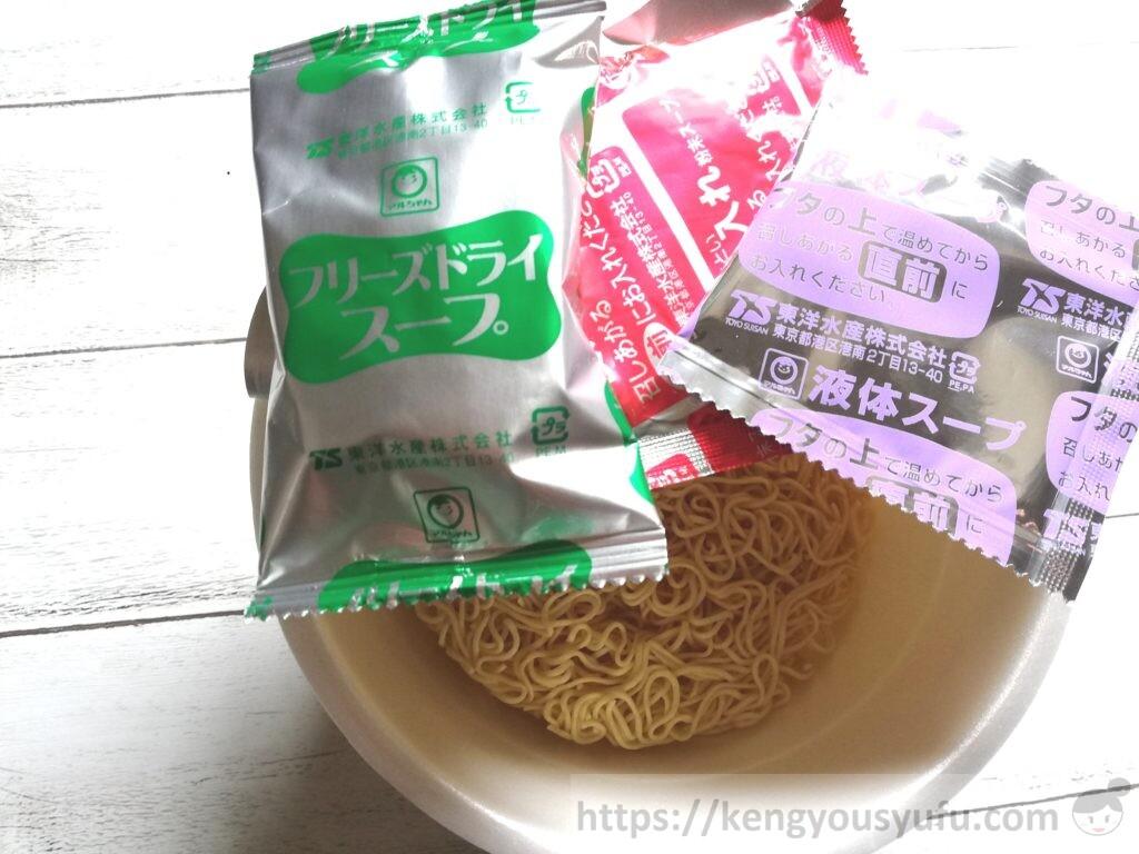 食材宅配コープデリで購入した「黒胡椒香るコク塩野菜タンメン」添付たれ
