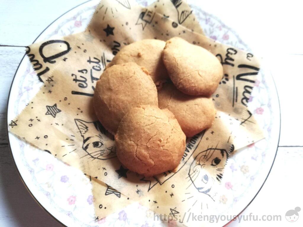 食材宅配コープデリで購入した「きな粉」きな粉クッキーを作ってみた!