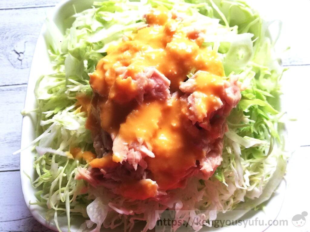 食材宅配コープデリ「にんじんドレッシング」サラダにたっぷりかけてみた画像