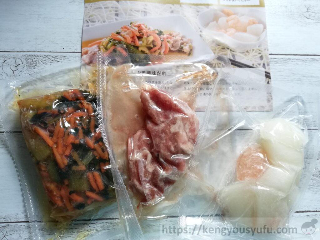 ウェルネスダイニング料理キット「しゃぶしゃぶ風薬味だれ+エビの中華煮」中身を全部出してみた画像