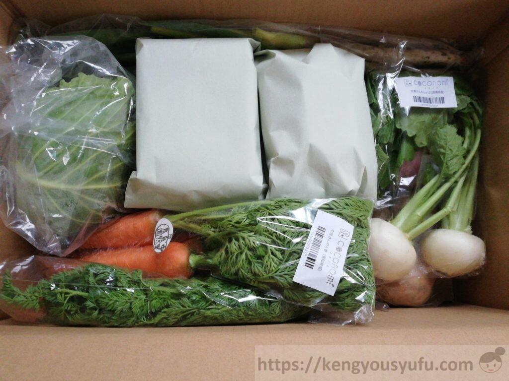 有機野菜食材宅配「ココノミ」段ボールの中身