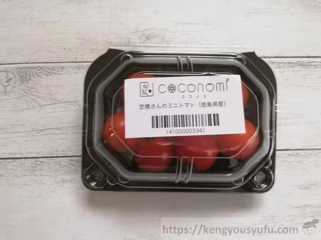 食材宅配ココノミのミニトマト 配達直後の画像