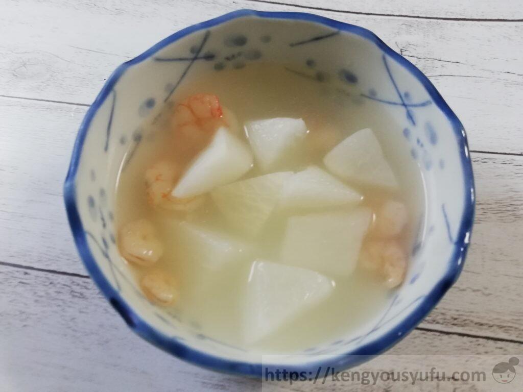 ウェルネスダイニング料理キット「エビの中華煮」完成画像