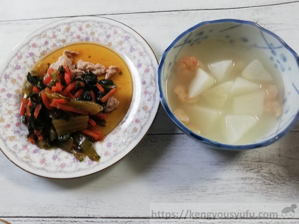 ウェルネスダイニング料理キット「しゃぶしゃぶ風薬味だれ+エビの中華煮」セット