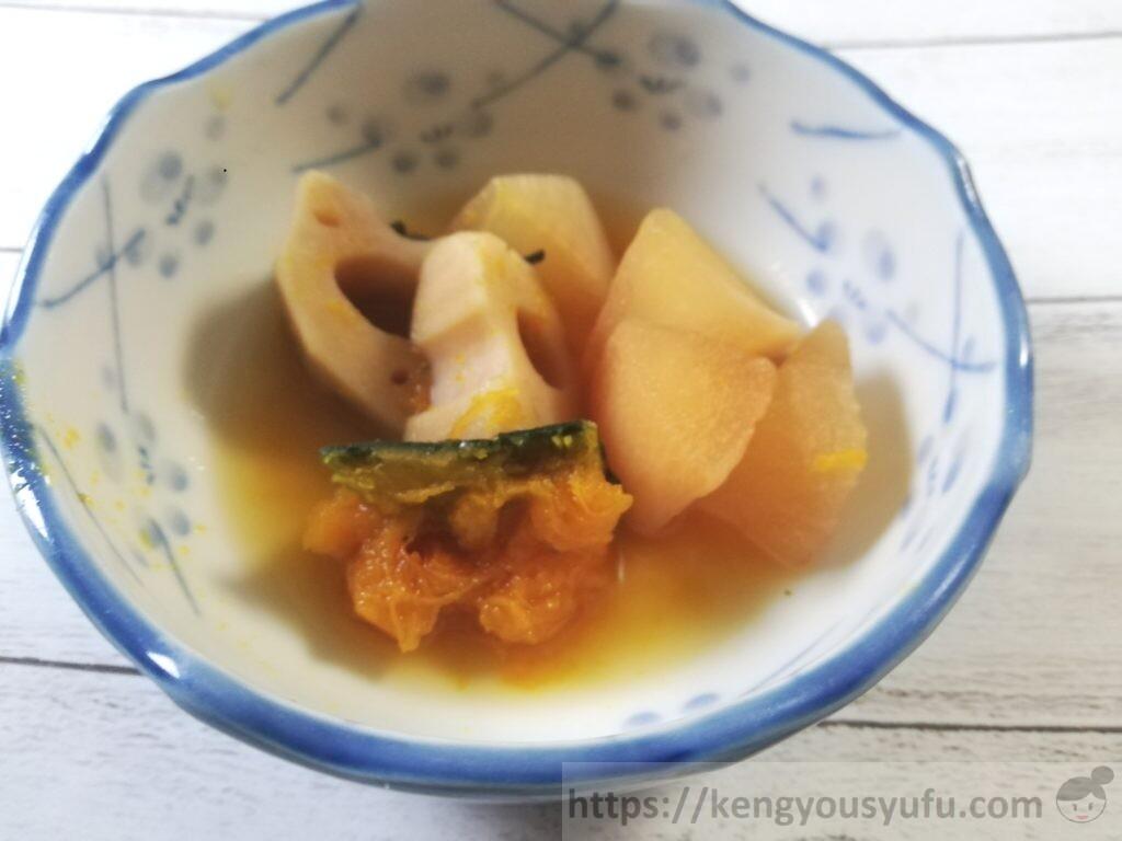 ウェルネスダイニング制限食料理キット「かぼちゃの彩煮」完成画像