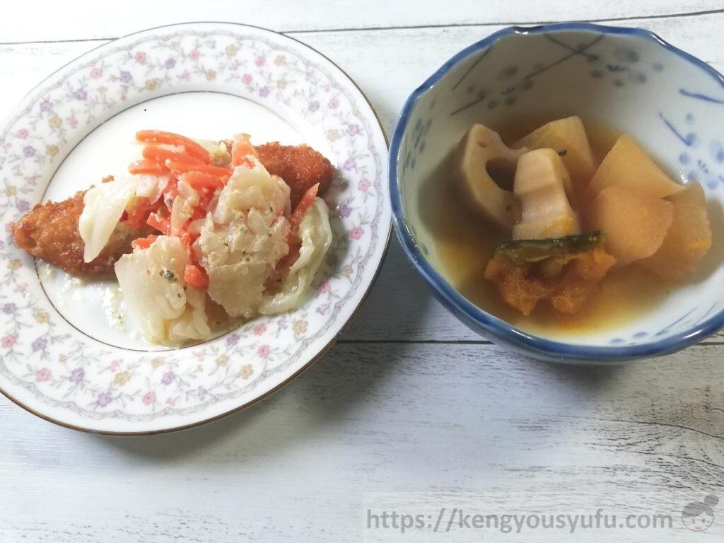 ウェルネスダイニング制限食料理キット「白身魚のフライ+かぼちゃの彩煮」完成画像