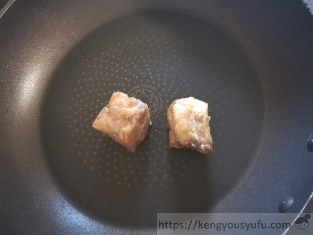 ウェルネスダイニング制限食料理キット「黒酢酢豚」肉を焼いている画像
