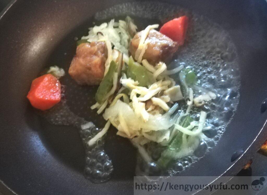 ウェルネスダイニング制限食料理キット「黒酢酢豚」炒めている画像