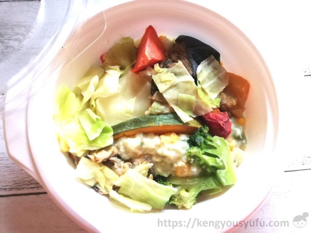 ウェルネスダイニング ベジ活スープ食「あさりのクリーミィクラムチャウダー」凍ったままの画像