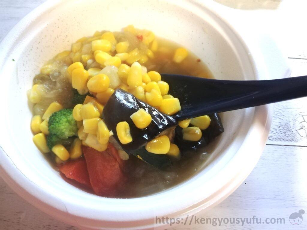 ウェルネスダイニング ベジ活スープ食「うまみ溶け込むミックス野菜」具沢山