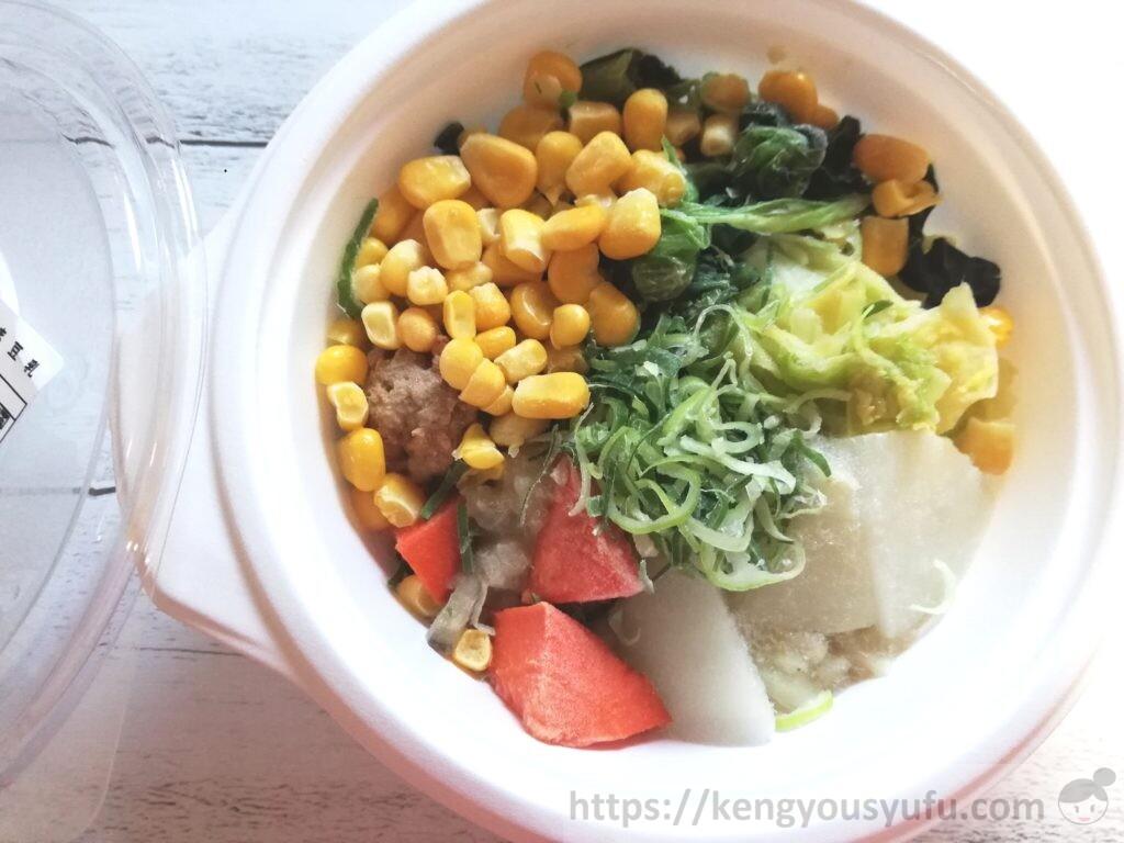 ウェルネスダイニング ベジ活スープ食「まろやかほっこりごま豆乳」凍ったままの画像