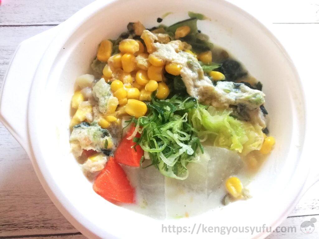 ウェルネスダイニング ベジ活スープ食「まろやかほっこりごま豆乳」完成画像