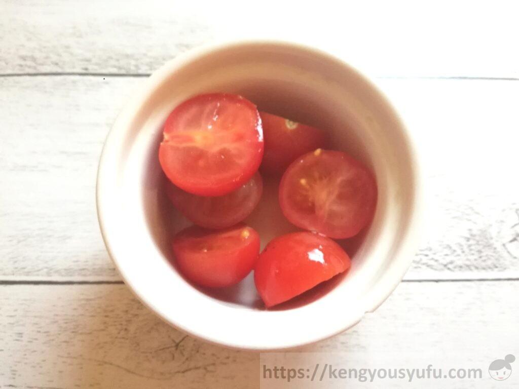 食材宅配ココノミのミニトマト 半分に切ってみた画像