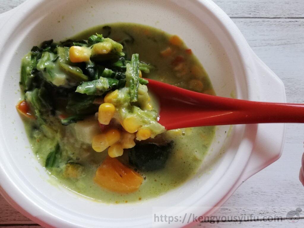ウェルネスダイニング ベジ活スープ食「クリームほうれん草」具がたっぷり