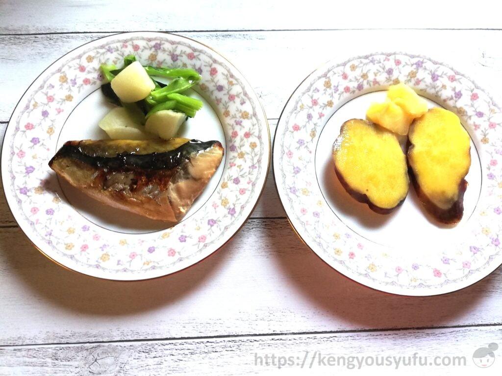 ウェルネスダイニング制限食料理キット「さばの照焼き+さつまいもの甘露煮」完成画像