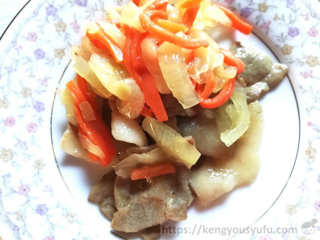 ウェルネスダイニング 制限食料理キット「豚肉の野菜マリネ」完成画像