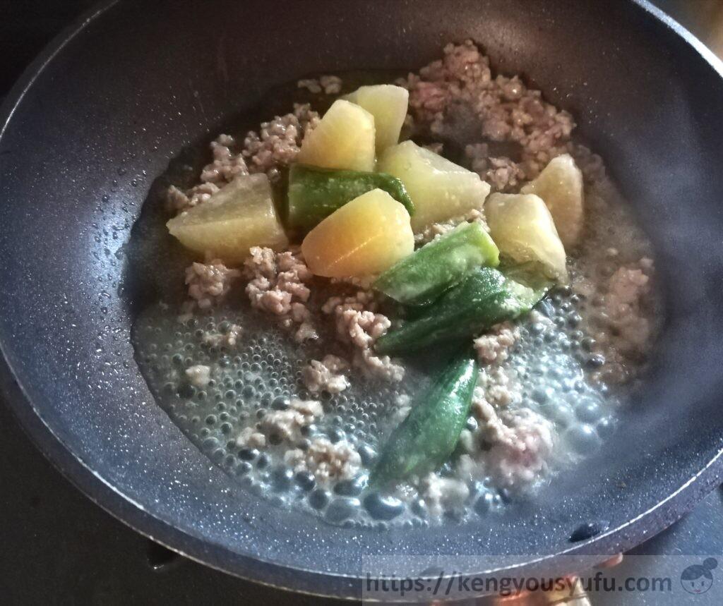 ウェルネスダイニング制限食料理キット「大根の和風肉そぼろ」野菜を一緒に炒める
