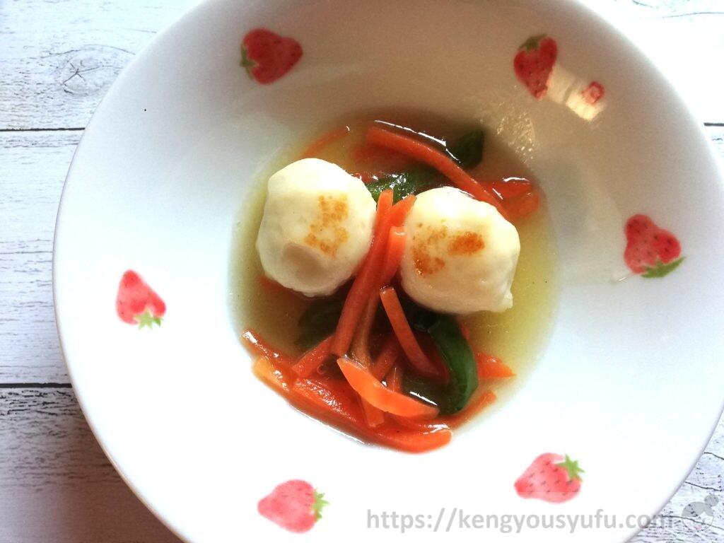 ウェルネスダイニング制限食料理キット「イカ団子の甘酢あん」完成画像