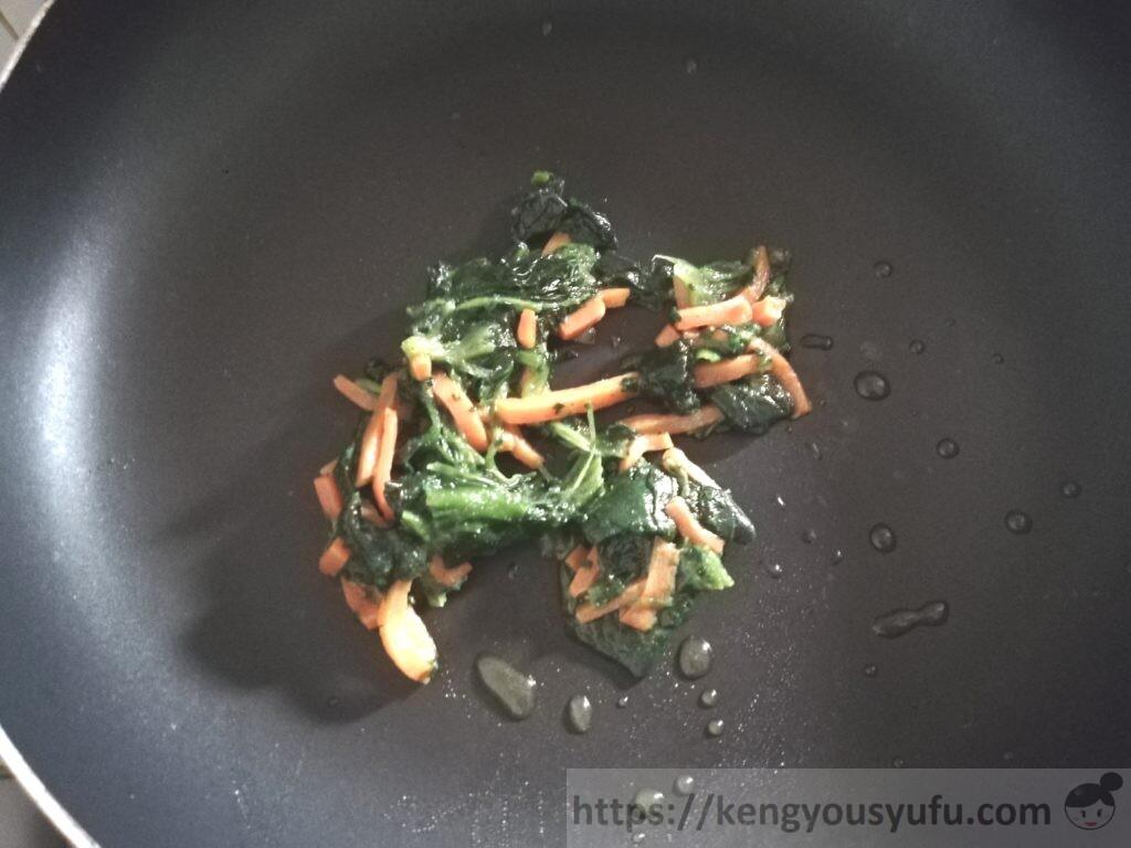 鶏肉の照り焼き つけあわせのほうれん草をフライパンで炒めている画像