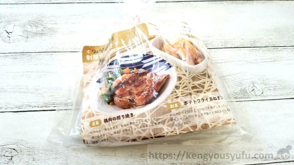 鶏肉の照り焼き+ポテトフライ玉ねぎソース パッケージ画像