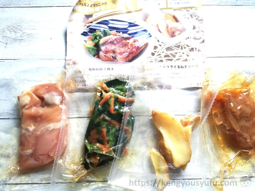 鶏肉の照り焼き+ポテトフライ玉ねぎソース 中身の画像